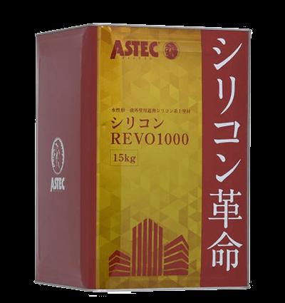 シリコンREVO1000