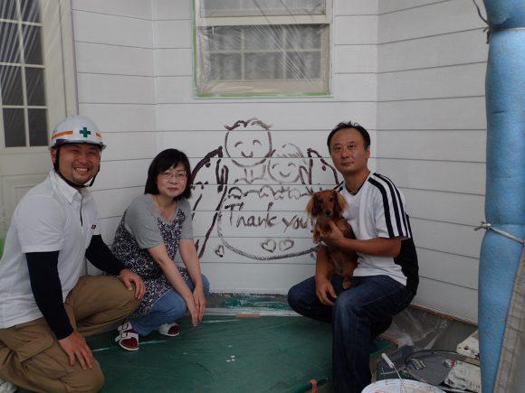 白井市 S様邸 外壁、屋根塗装工事